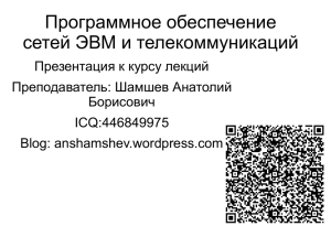 посэвм - WordPress.com