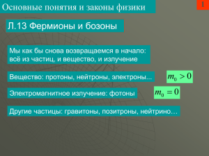 MS PowerPoint, 752 Кб