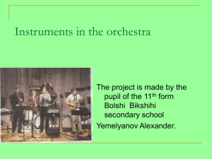 Презентация «Instruments in the orchestra