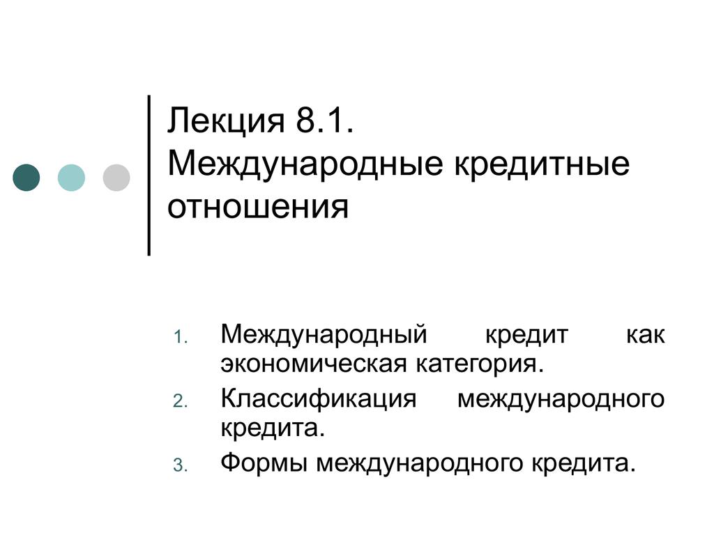 Бухгалтерская отчетность в условиях ликвидации организации