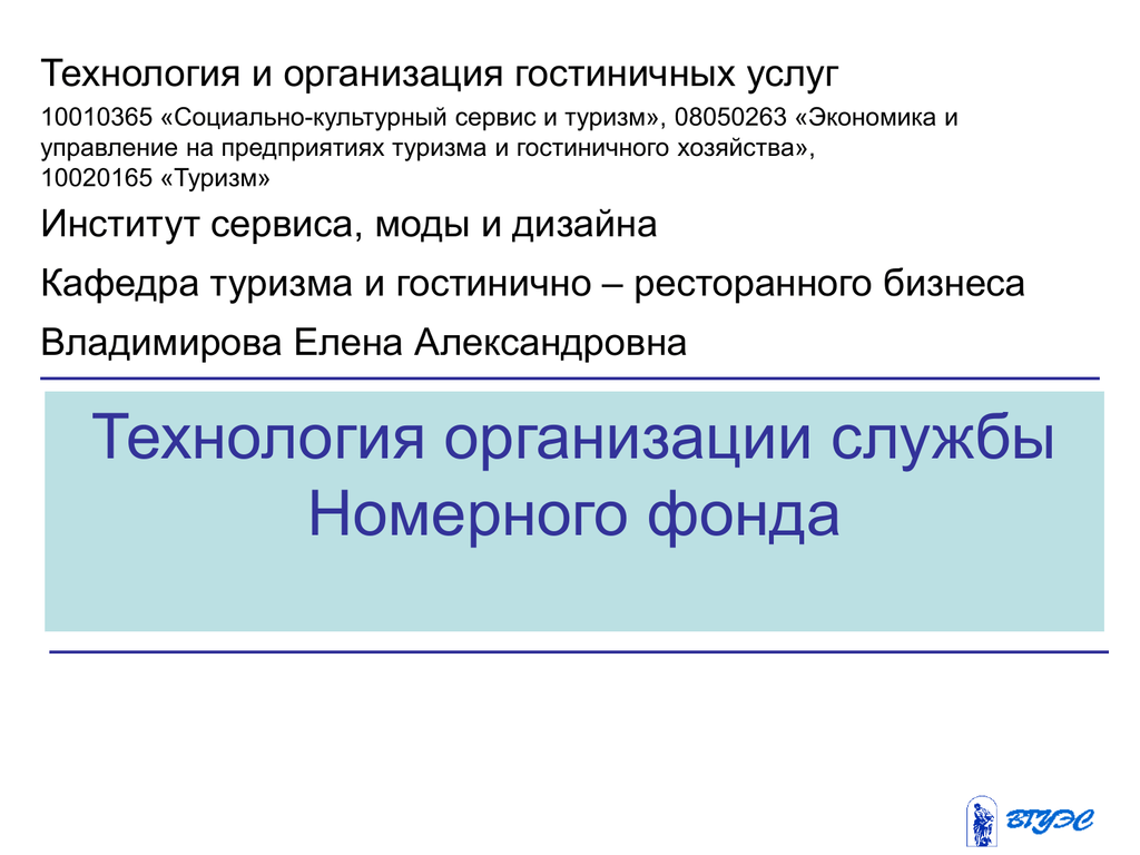 кредит под залог коммерческой недвижимости в ставропольском крае