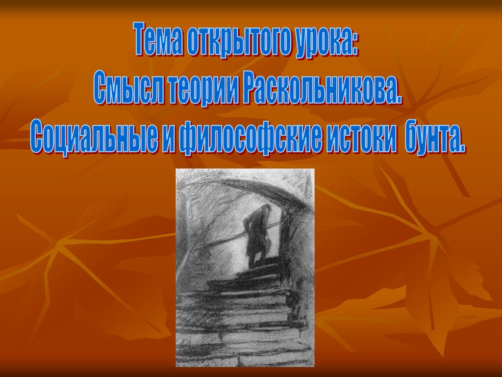 Написать письмо жириновскому лично о помощи по электронке