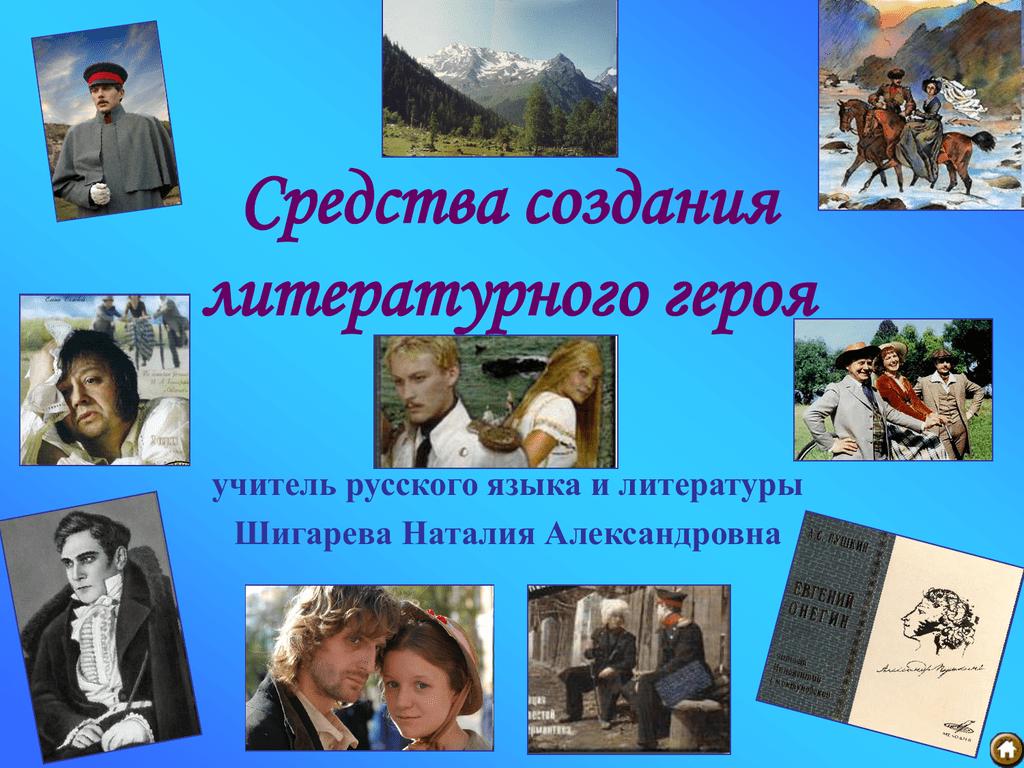 хоум кредит контакты бесплатный номер ульяновск