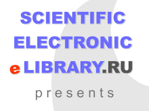 SCIENTIFIC ELECTRONIC LIBRARY .RU