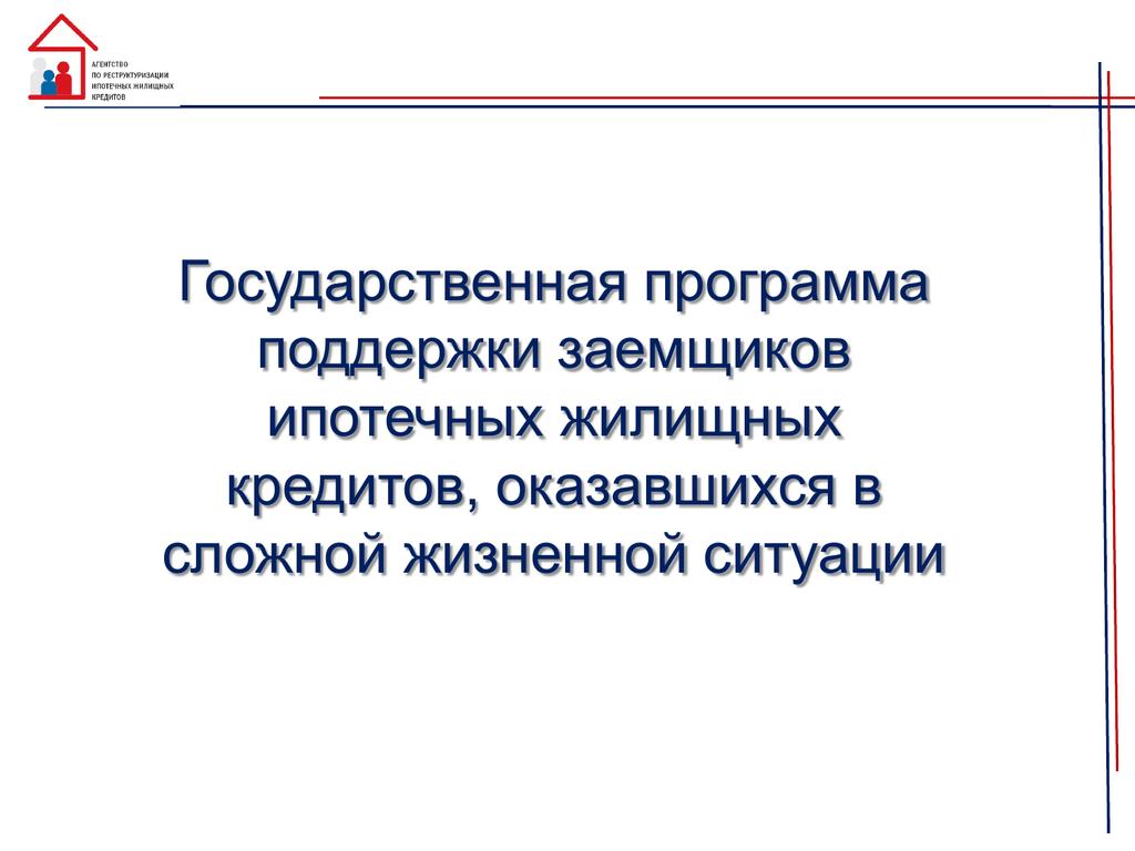 кредит 7000000 рублей физическому лицу кредит донор спб