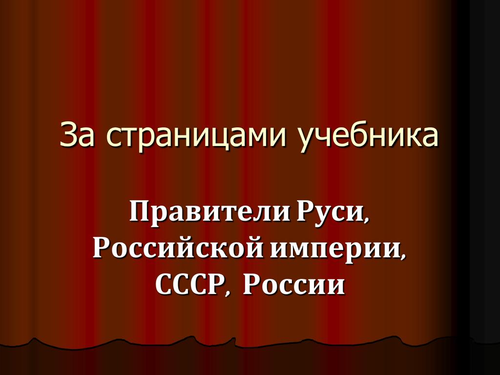 Обои русь, россия. Города foto 3