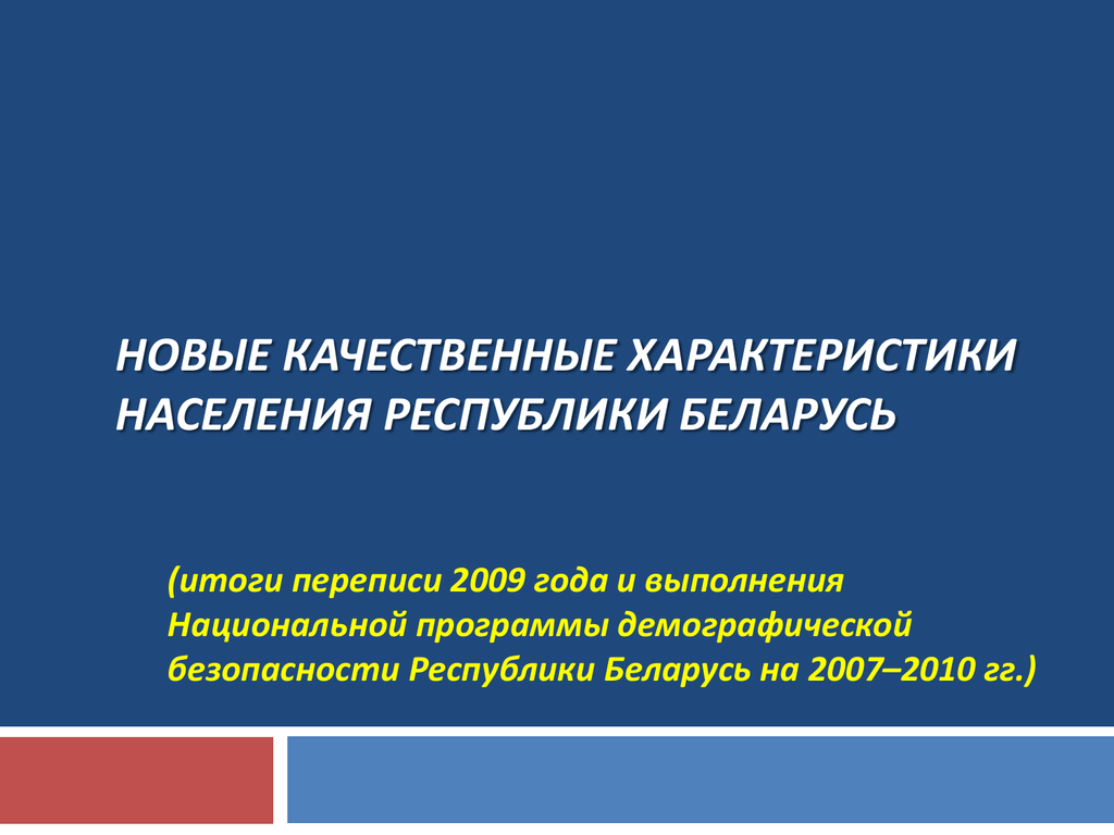 заявка на потребительский кредит онлайн заявка zaim0.ru