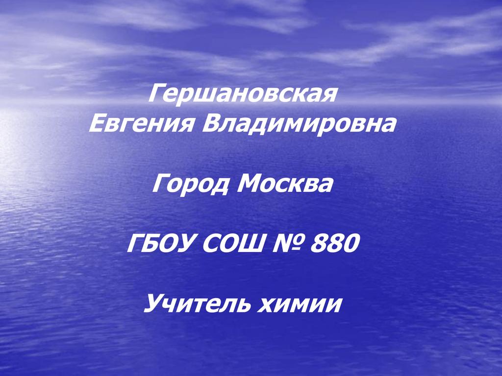 органы управления кредитной организации