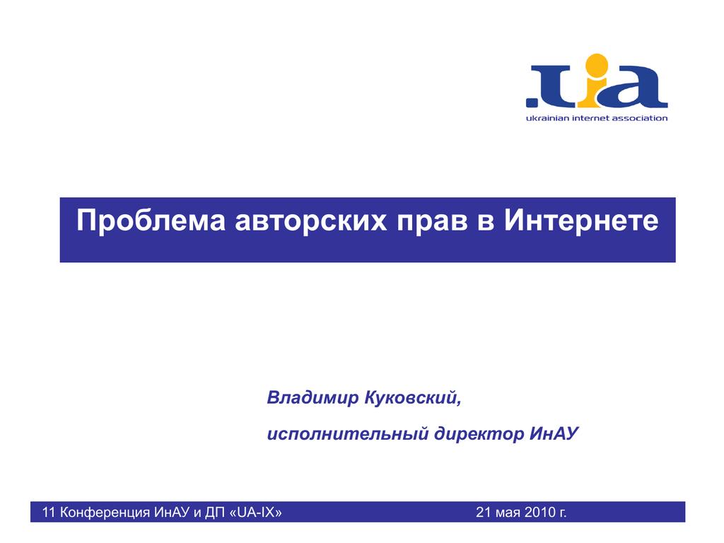Алексей Куковский - Зима | Сугробы | 768x1024