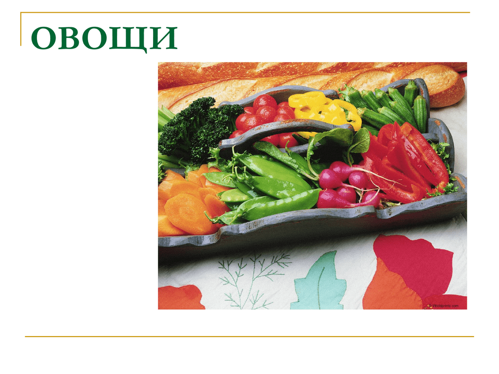 Обои помидоры, овощи, чеснок, брокколи, салат, Перец. Еда foto 4
