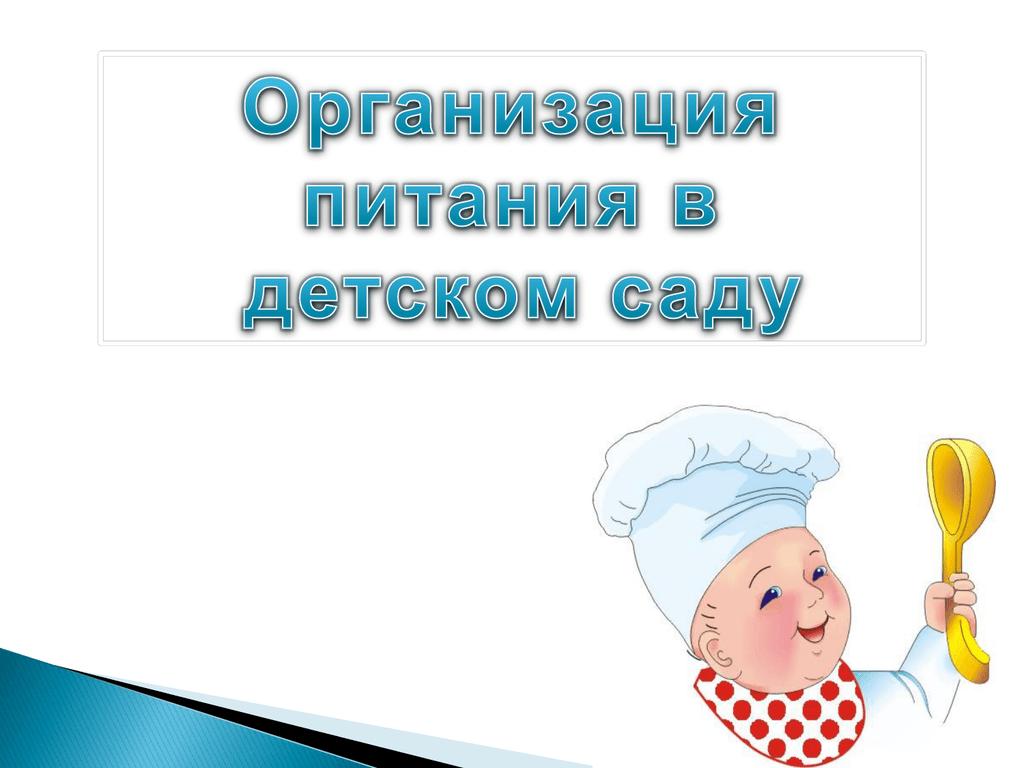 https://s1.studylib.ru/store/data/004940883_1-579cb2740df5dd624b7661587599c62a.png