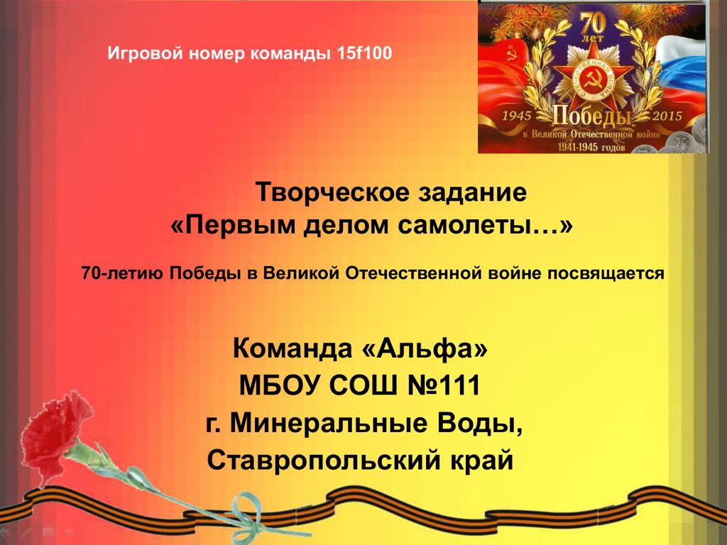 Обои советский, одноместный, Самолёт, и-3, полутораплан. Авиация foto 2