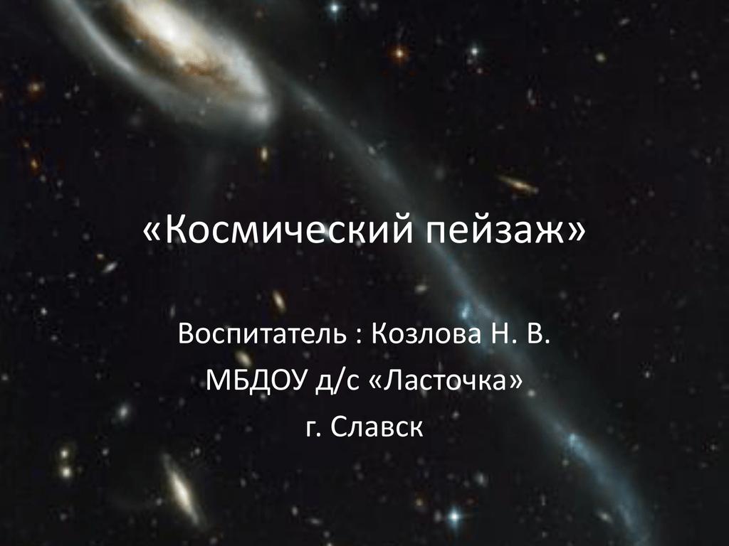 Обои огненный хвост, астероид, планеты. Космос foto 3