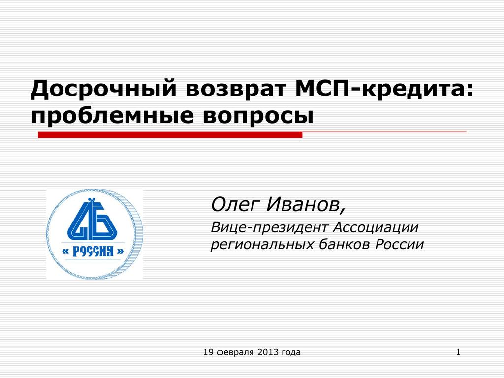 частный займ под расписку при встречи в иркутске