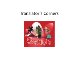 Translator's Corners
