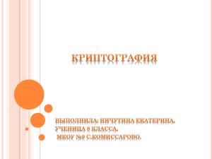 Хостинг документов для учеников и учителей хостинг компания в украине
