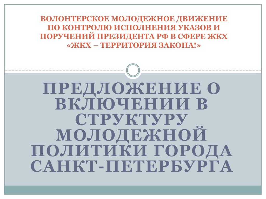 Минтруда официальный сайт проект пенсионного закона