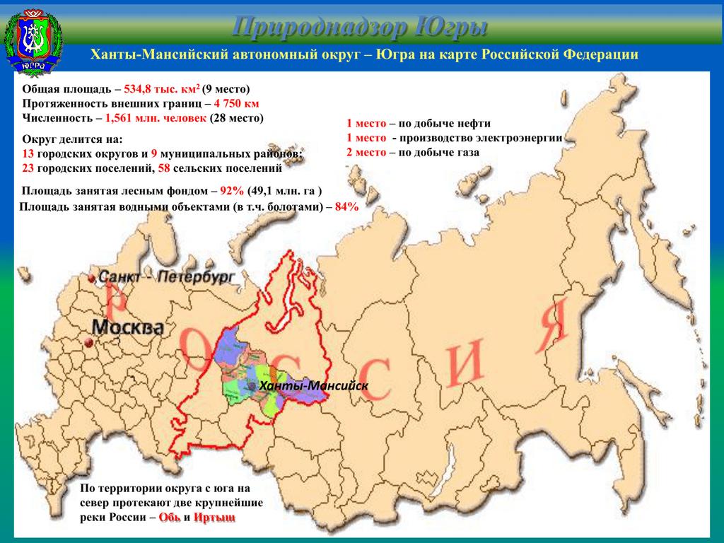 карта приобского месторождения с кустами