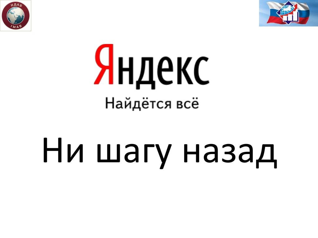 Жилищная программа для граждан работающих на селе в ленинградской области