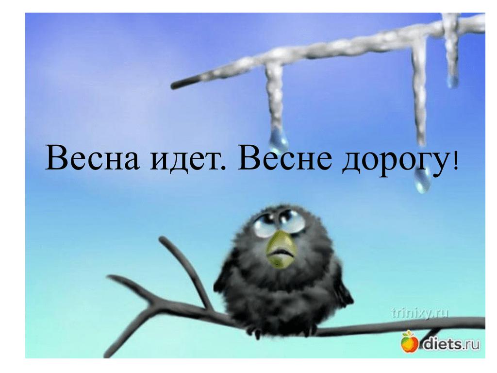 https://s1.studylib.ru/store/data/005115812_1-5cc38c42ba0150817bc2bf97dd06e7c5.png