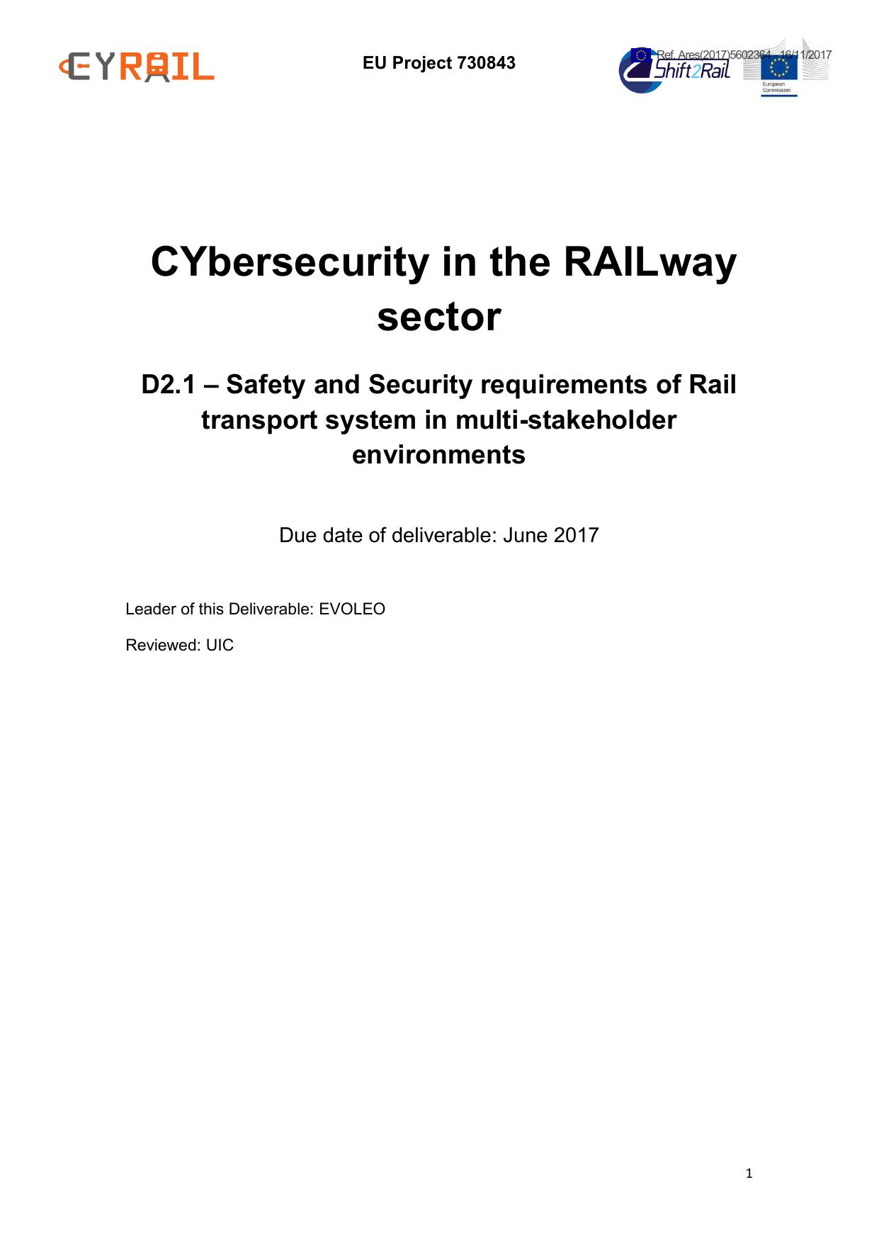 Требования безопасности и надежности железнодорожной