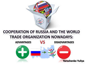 Cooperation of Russia and WTO nowadays