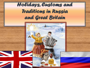 holidays customs and traditions russia