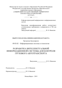 text 9 variant
