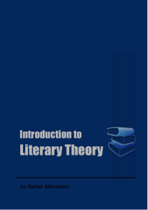 Akhmedov R. Intro to Literary Theory (Lectures)