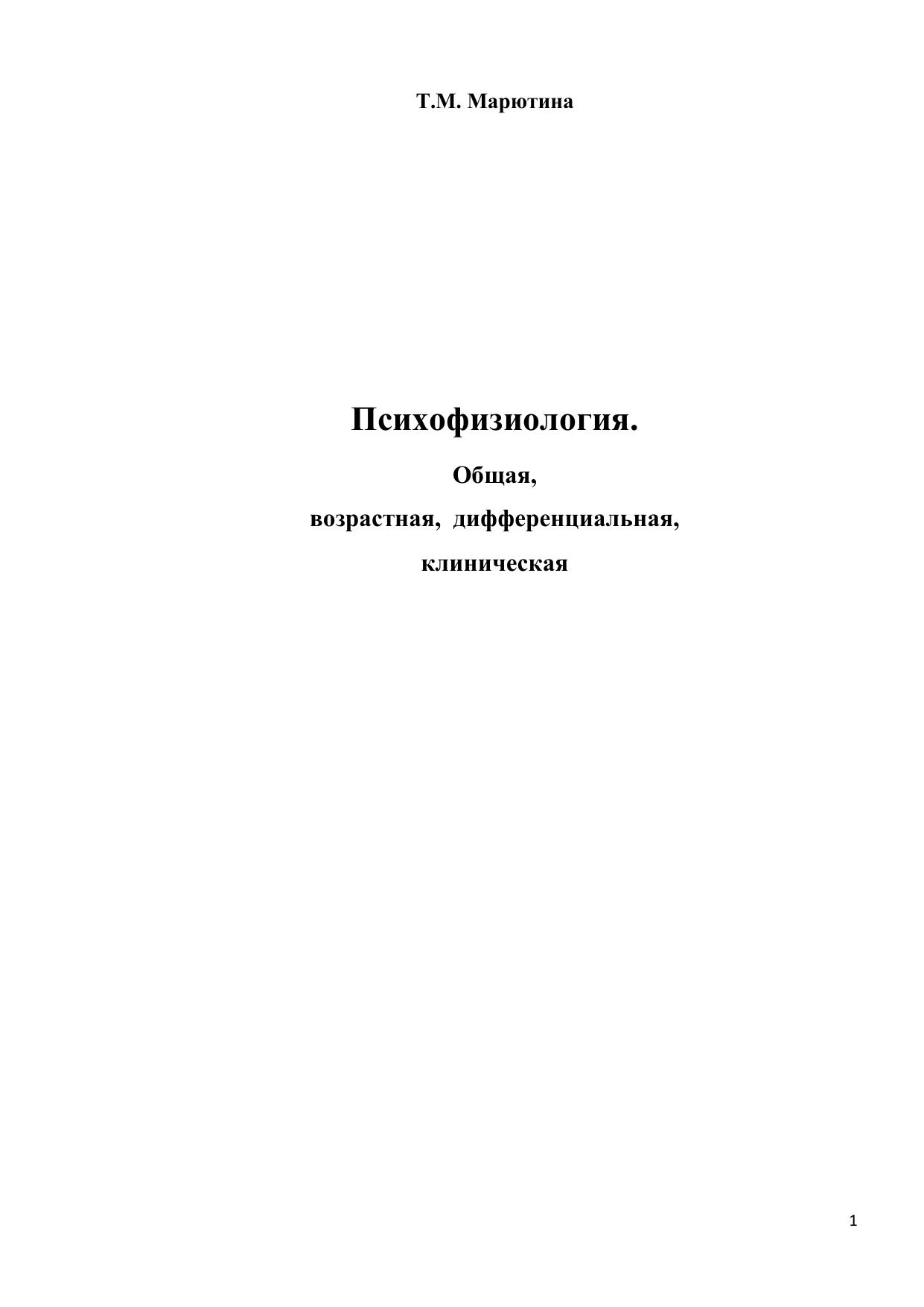 Разрешающая девушка модель социальной работы это модельное агенство черногорск